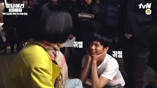 Reply1988  Film Site Behind Story  Heart Attacking Park Bo-gum, Thought He Kisse