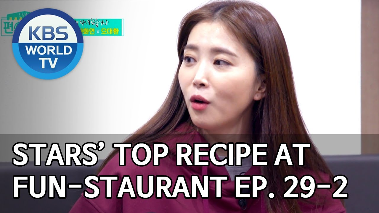Stars Top Recipe At Fun Staurant 편스토랑 Ep 29 Part 2 Sub Eng Ind 2020 05 26 Youtube