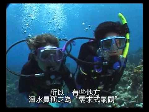 (K)Open Water Chapter 1