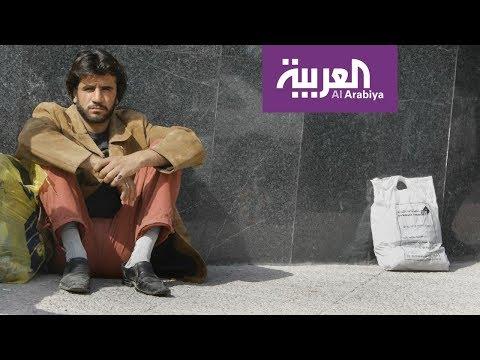 ازدياد أعداد اللاجئين الإيرانيين والأتراك إلى أوروبا  - 21:53-2018 / 12 / 11