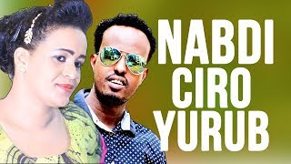 Yurub Geenyo & Maxamed Cirro l Nabdi l Somali Music 2018