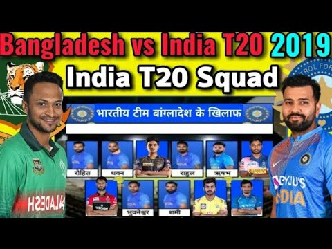 bangladesh-vs-india-t20-series-in-2019-|-india-15-member-final-squad-2019