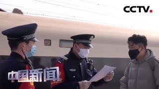 [中国新闻]众志成城 抗击疫情 口罩传递的爱与温暖  CCTV中文国际