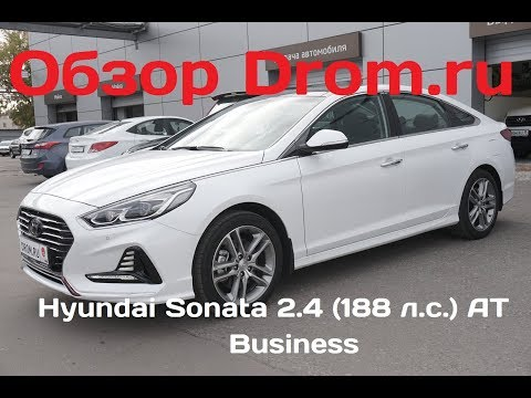 Hyundai Sonata 2017 2.4 188 л.с. AT Business видеообзор