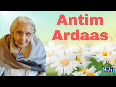 Live-Now-Antim-Ardaas-Mrs-Satwant-Grewal-Ji-G-K-1-Pahariwala-8-July-2021