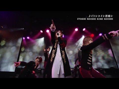 THE HOOPERS / 初ワンマンLIVE!! 【第2部】 ダイジェスト
