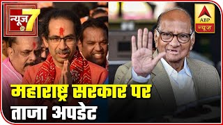 Latest Update Over Govt Formation In Maharashtra | News@7 | ABP News