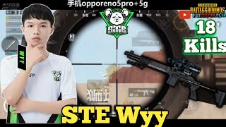 STE Wyy M416 + MK14 8X, Miramar Insane Gameplay with Oppo Reno 5 Pro+