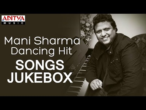 Mani Sharma Dancing Telugu Hit Songs || Jukebox (Vol -1)