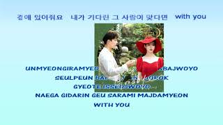 Gambar cover Song Haye 송하예 Say Goodbye   instrumental (Hotel Del Luna OST Part 11)