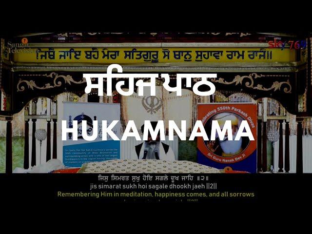 Coronavirus Sehaj Paath Hukamnama Bhog - Guru Har Rai Gurdwara - Day 20 - 05-04-20 - Sangat TV