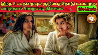 Top 5 Hollywood Movies In Tamil Dubbed For Morattu Singles And Bad Relationship Movie | Hi Friends.