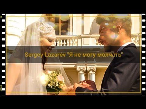 Фан-клип Сергей Лазарев|Sergey Lazarev \
