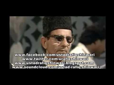 Ustad Rafiq Shinwari | Yao Da Karam Okra Pa Ma Nazar Gharib Nazwaz [Pashto Qawaali]