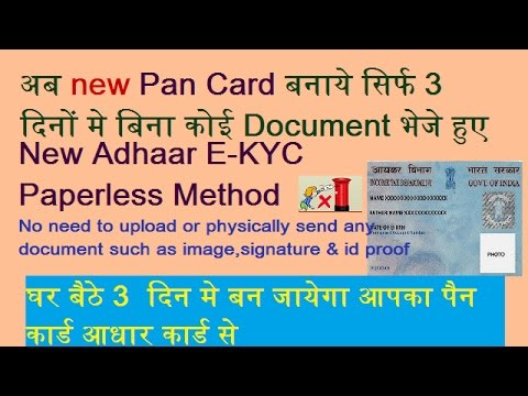 how to apply for pan card change