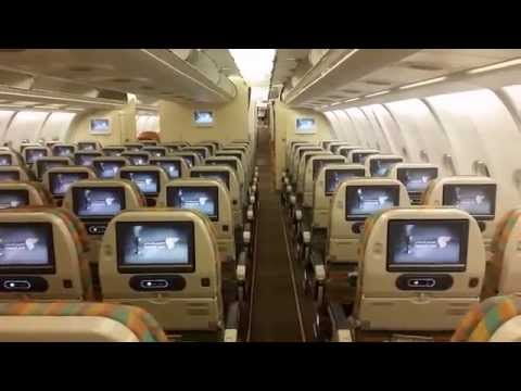 Oman Air A330-300 cabin walkthrough