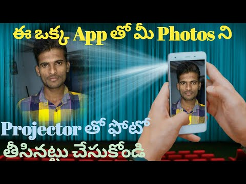 How to make mobile flash light photo edit || in Telugu || KGN Technical