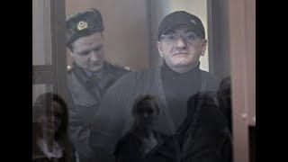 Освободившегося вора в законе  Рамаза Дзнеладзе  признали в РФ персоной нон грата