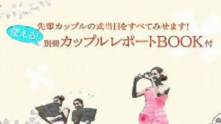 福岡の結婚情報誌「メロン」のCMソングに、福岡のご当地シンガーソング...