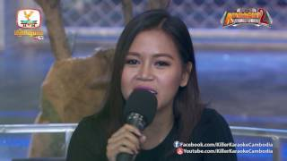 Killer Karaoke Cambodia Season 2   Week 5   សុភ័ក្រ កុសាម៉ា 03-12-2016