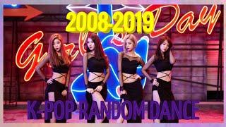 [NEW+OLD] KPOP RANDOM DANCE 2008-2019