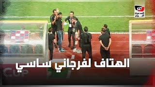 جماهير الزمالك تهز مدرجات برج العرب لحظة الهتاف لفرجاني ساسي.. واللاعب يرد