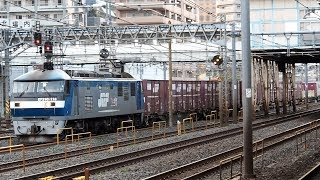 2019/04/18 JR貨物 3096レ EF210-116 与野駅 | JR Freight: Cargo by EF210-116 at Yono