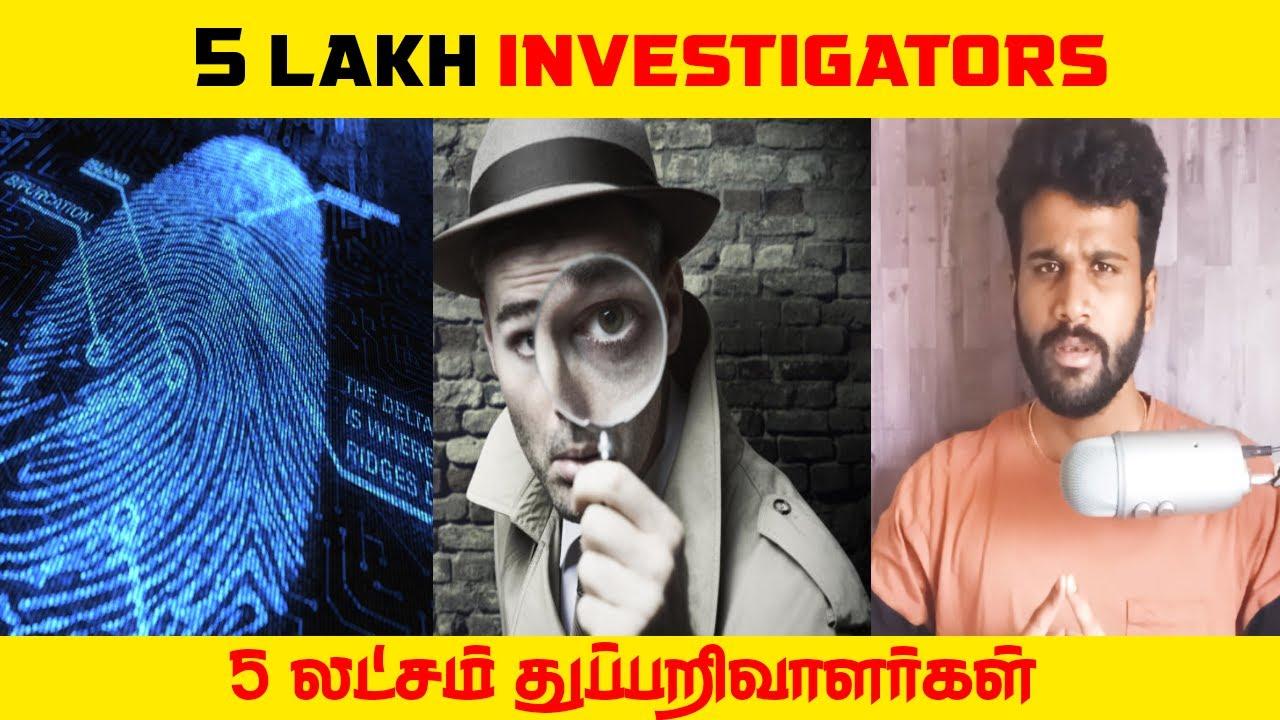 Now We Are Half Million Investigators | New Intro | Top 5 Tamil