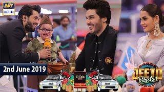 Jeeto Pakistan | Guest: Ahsan Khan & Iqra Aziz | 2nd June 2019