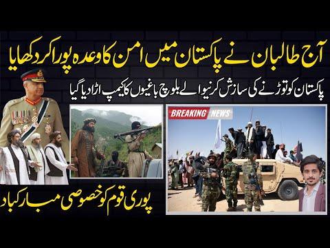 Congrats Imran Khan's To Gen Bajwa From Kandahar By Special Group's Detail By Makhdoom Shahabuddin