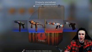 ВЫБИЛ АК-47 - АЗИМОВ ИЗ КЕЙСОВ НА 10.000 РУБЛЕЙ В КС:ГО ! - CS:GO