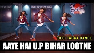 U.P Bihar Lootne Dance Choreography | Vicky Patel  | Bollywood | Hum Toh Hain Cappuccino