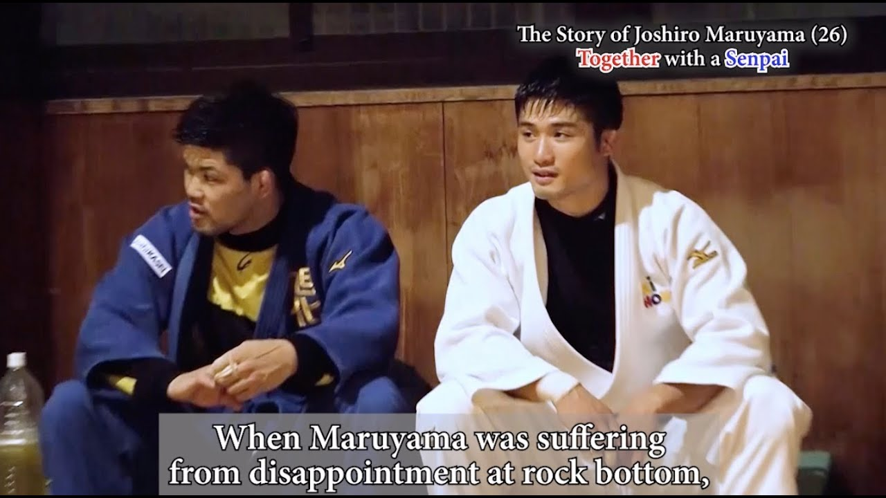 【Judo】Story of Maruyama and Ono: To the Olympics with a Senpai