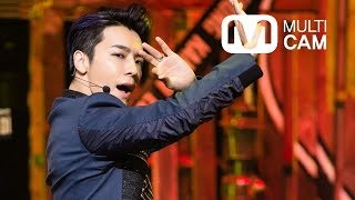 [Fancam] Donghae of Super Junior(슈퍼주니어 동해) MAMACITA(아야야) @M COUNTDOWN_140903