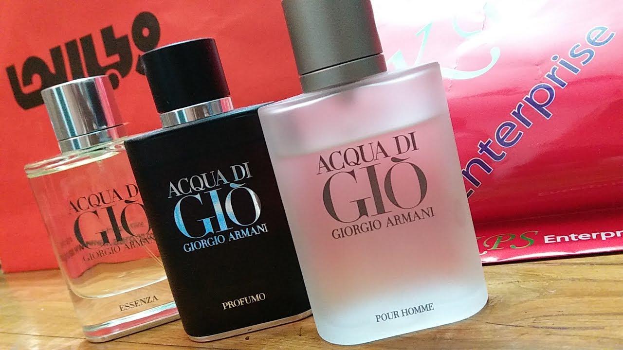 Acqua Di Gio Original Vs Essenza Vs Profumo Comparison Youtube