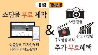 동영상 리스트 이미지