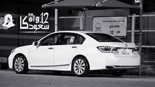 عندي احساس راح أنساك - مسرع - اغاني عراقية 2020