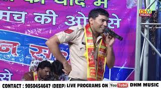 पुलिस वाले ने जब वर्दी में सुनाया भजन _मैने चस्का तेरी यारी का || Sonu _Gurugram Jagran Manch || DHM