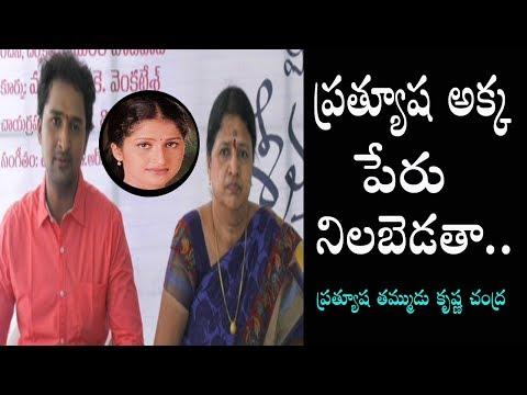 Actress Prathyusha Brother Krishna Chandra Emotional Interview   Sarojini Devi  Aone