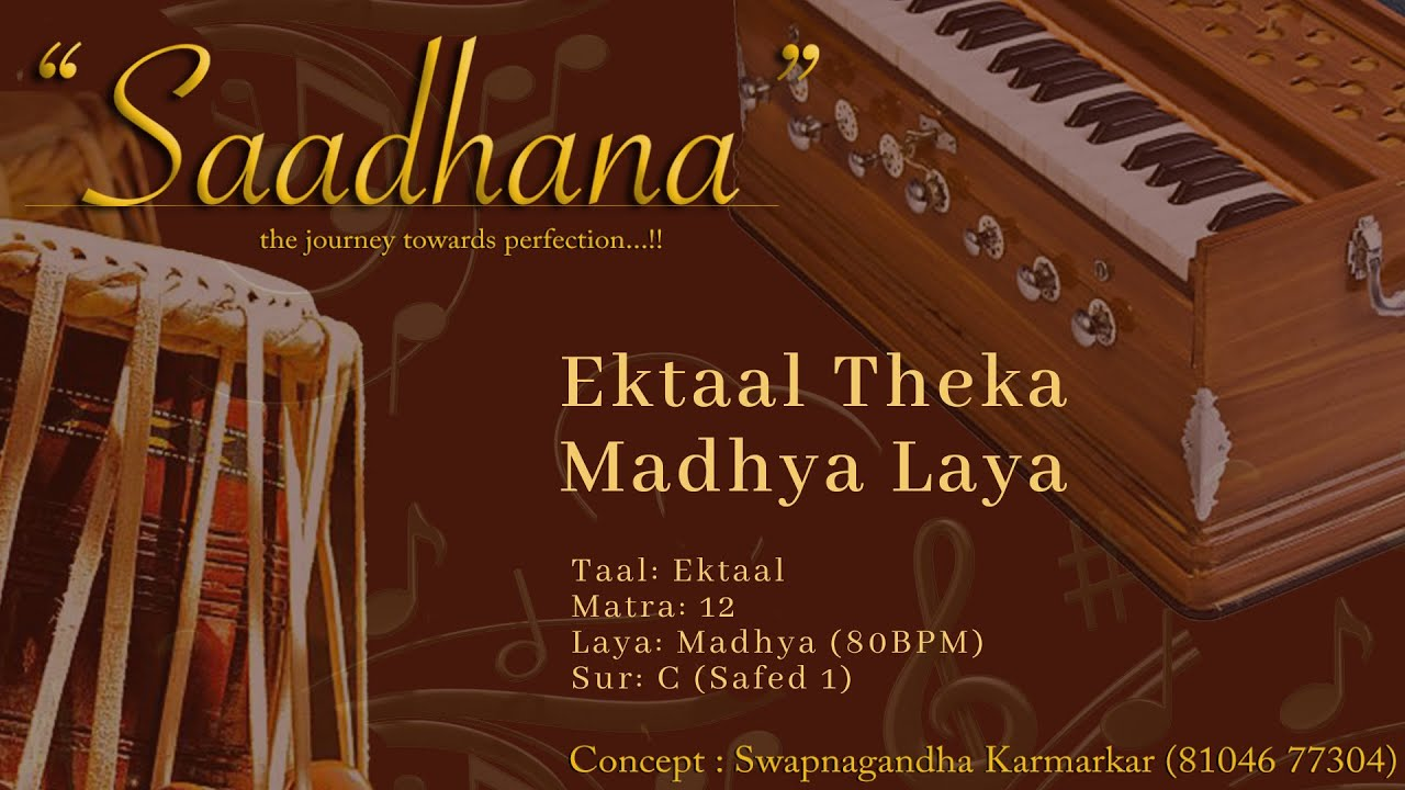"""Saadhana"" -  The Riyaaj Project"