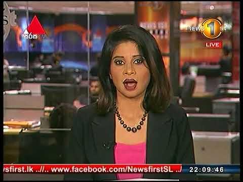 News1st Sinhala Prime Time, Sunday, September 2017, 10PM (17-09-2017)