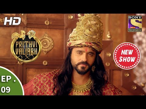 Prithvi Vallabh - Webisode - Ep 9 - 17th February, 2018