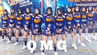 OMG girls dance crew Tiger Street football 2018 ( Cambodia )