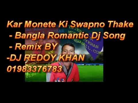 Kar Monete Ki Swapno Thake   BanglaRomantic Dj Song  Remix By DJ REDOY KHAN