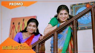Pandavar Illam - Promo | 24 March 2021 | Sun TV Serial | Tamil Serial