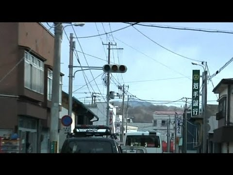 地震発生時 宮古市内の住宅地