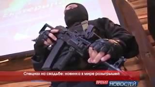 """Новости ОТВ Миасс """"СпецНаз Шоу"""""""