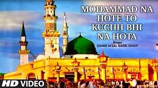 """Mohmmad Na Hote"" Chand Afzal Qadri Chishti | Full Video Song (HD) | T-Series Islamic Music"