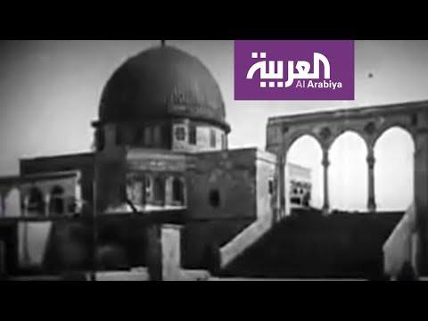القدس والمسجد الأقصى في أوائل القرن الماضي  - 22:21-2017 / 7 / 24