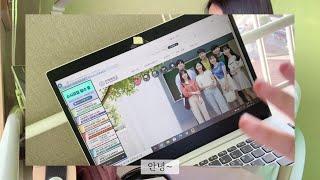 인제대 보건안전공학과 윤다연 Vlog - 대학 홈페이지…